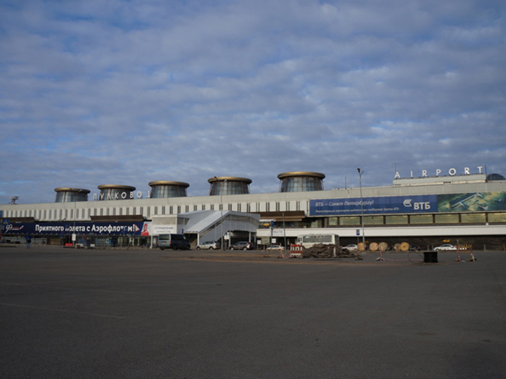 Saint Petersburg Pulkovo-1 Airport Terminal Building